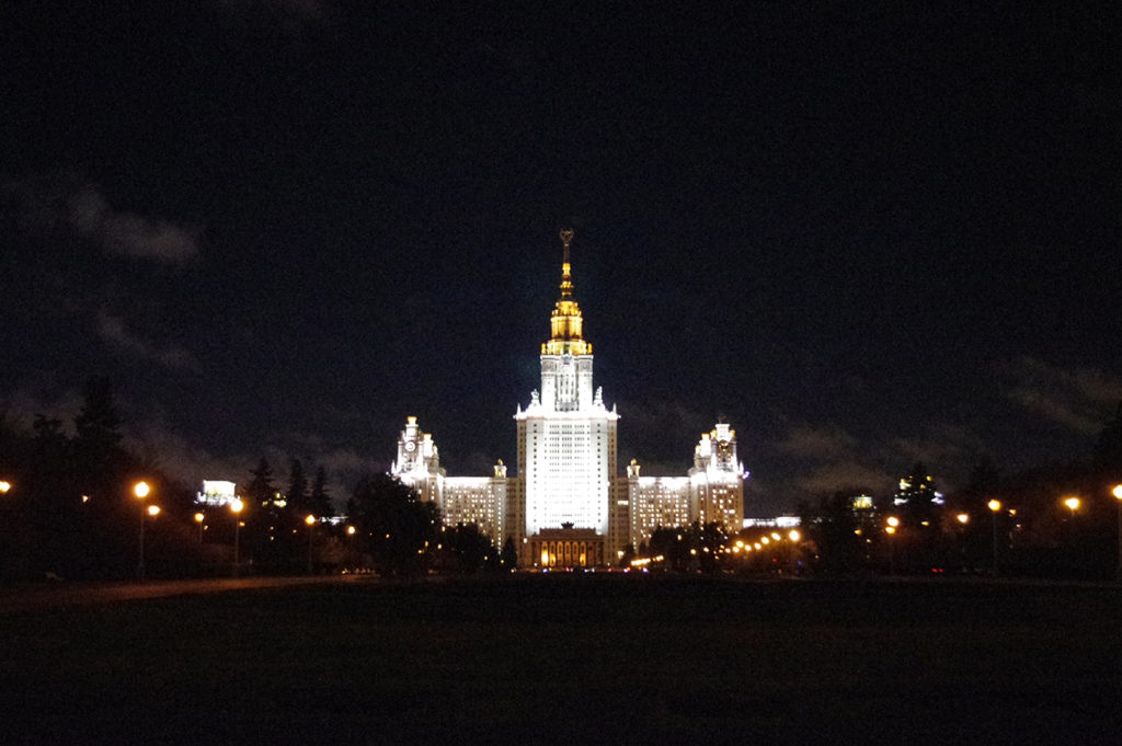 Photo of Moscow State University